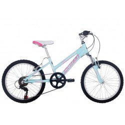 Python Rock FS 20 inch Junior Girls Alloy Mountain Bike