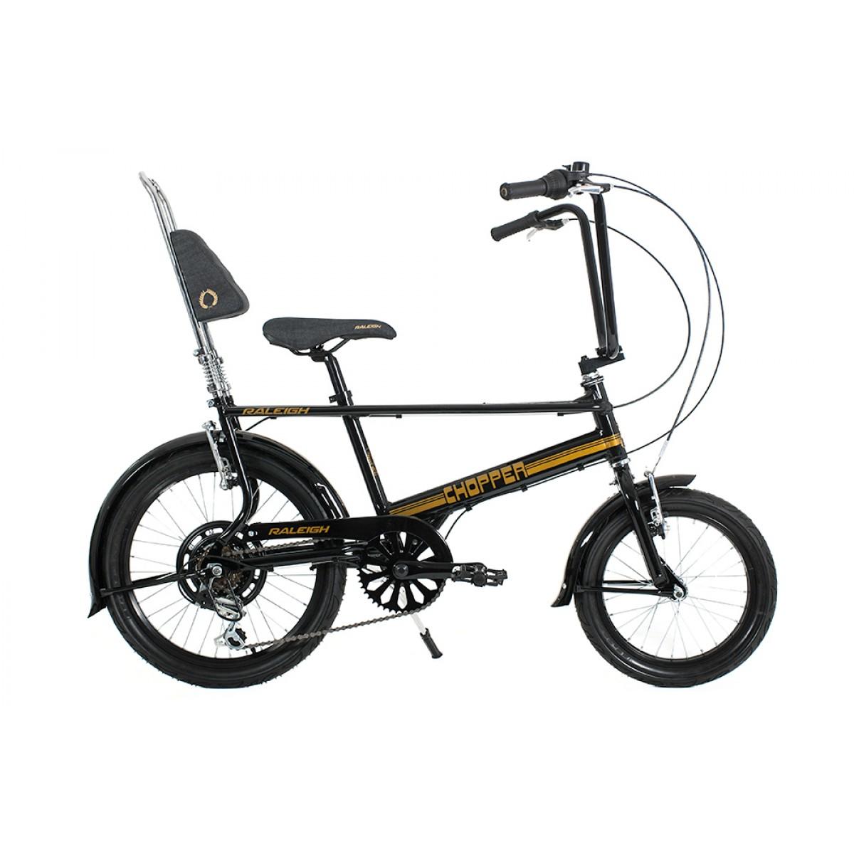 chopper bike - photo #33